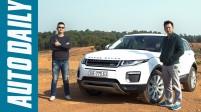Đánh giá xe Land Rover Range Rover Evoque 2016: Ưu, nhược điểm có thể bạn chưa biết